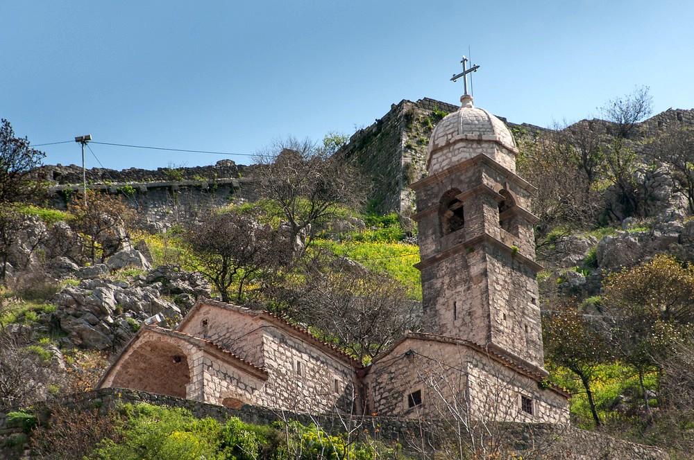 Chapel of St Ivan Kotor
