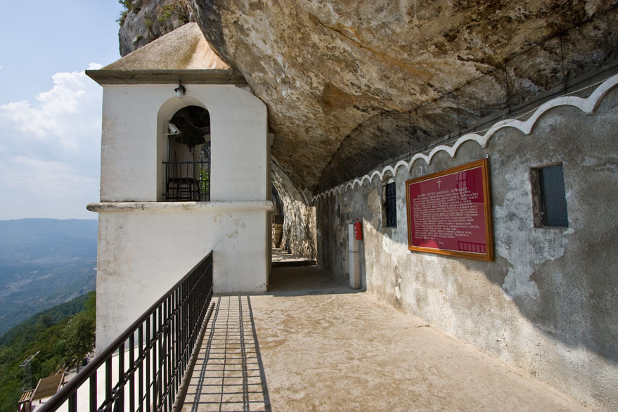 The Belfry of Ostrog Monastery