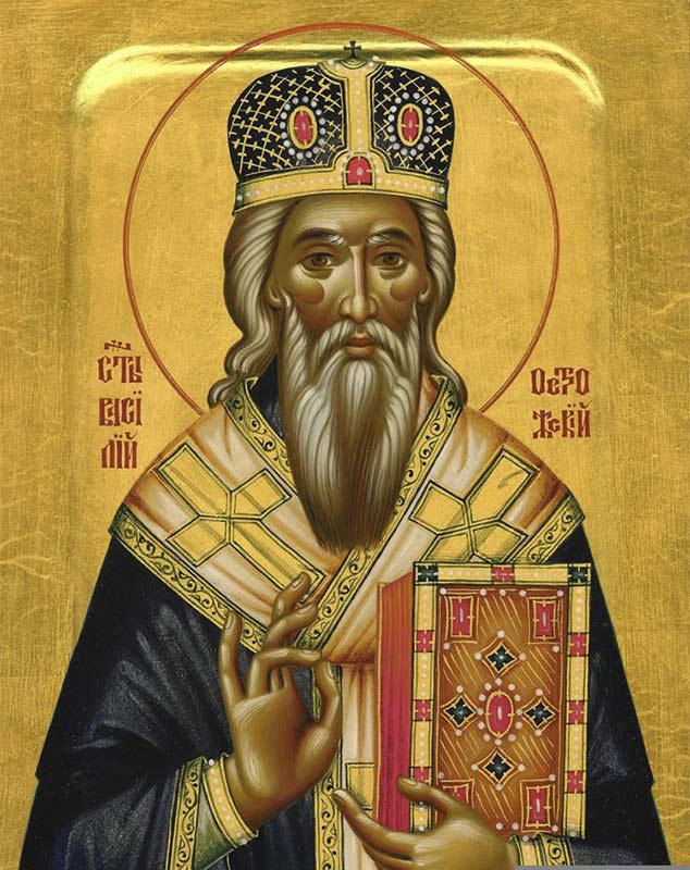 Sveti Vasilije - Saint Basil