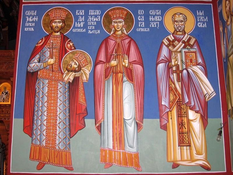The fresco of King Vladimir, Queen of Kosara and St. Nicholas