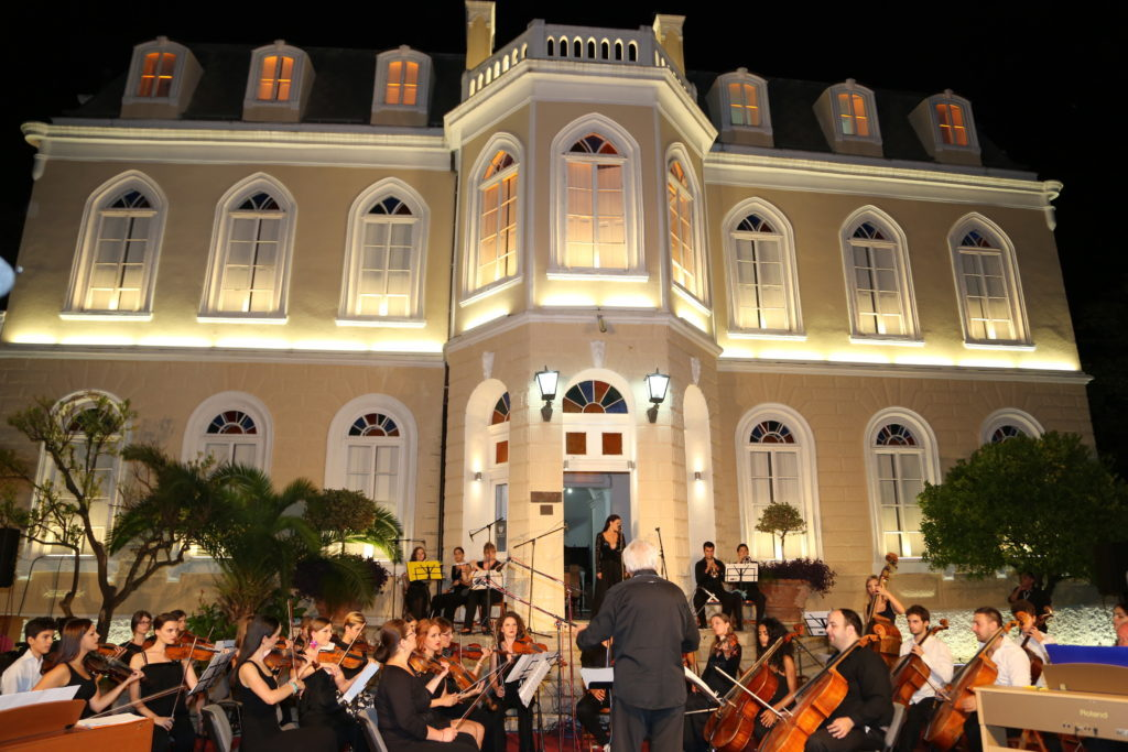 Concert - Palace of King Nikola Bar