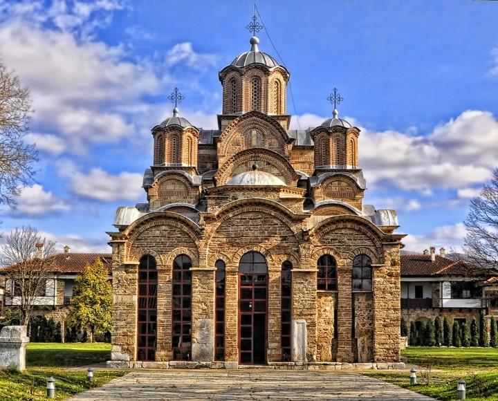 Gracanica Monastery