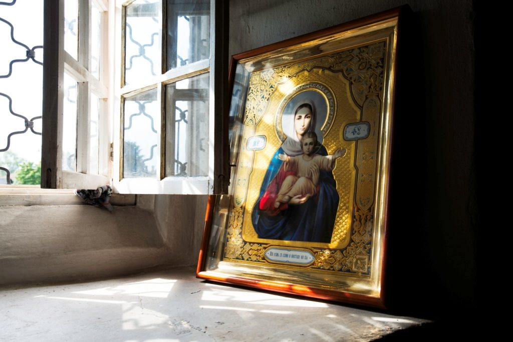 Icon in Ostrog Monastery