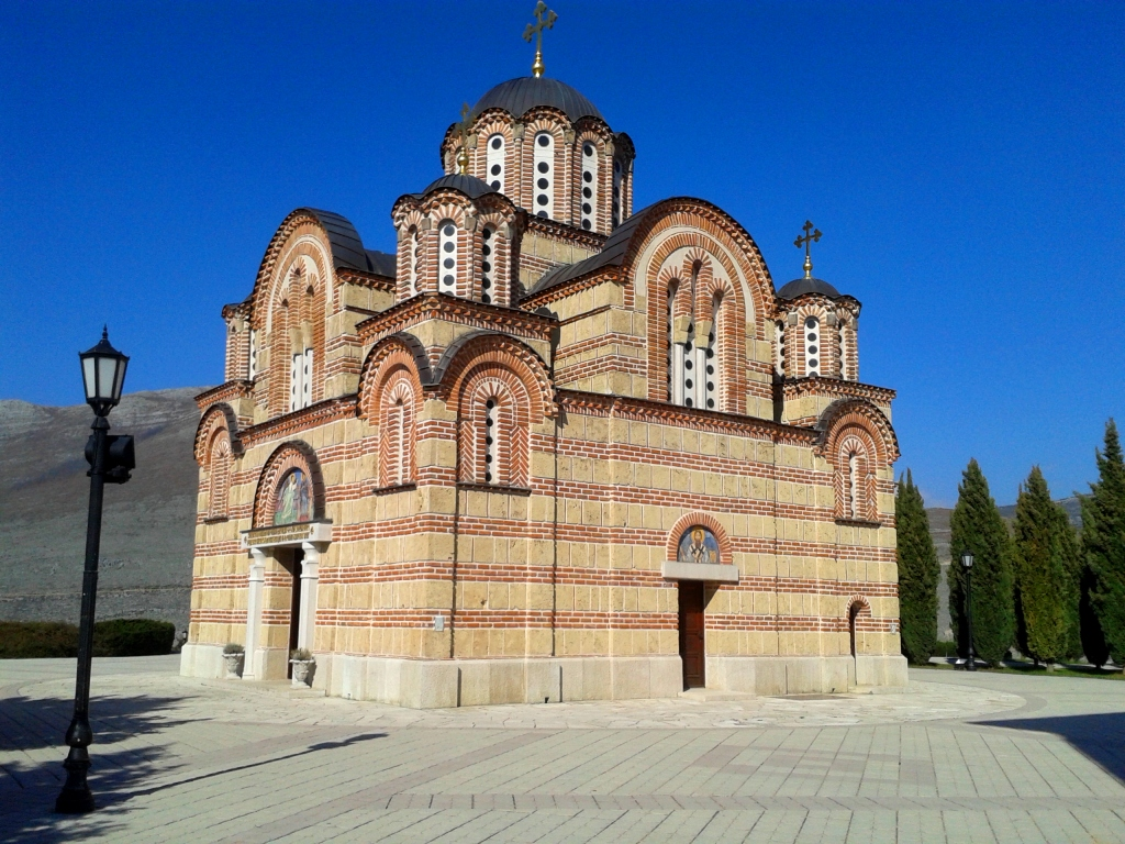 Hercegovinian Gracanica Church Trebinje