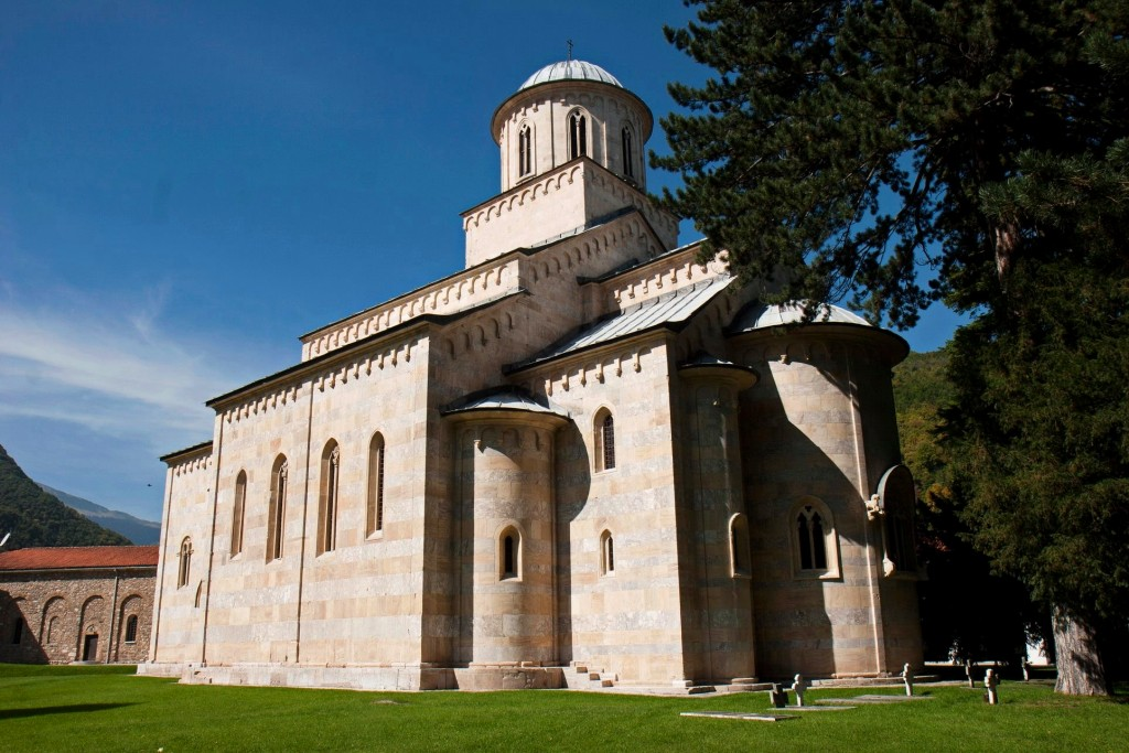 Dome of Decani Monastery