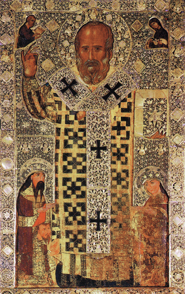 Donation (made in 1327) of Serbian Tsar Stephen Uros III to The Saint Nicholas Basilica in Bari