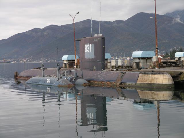 Arsenal Tivat - Military base of Army of Yugoslavia