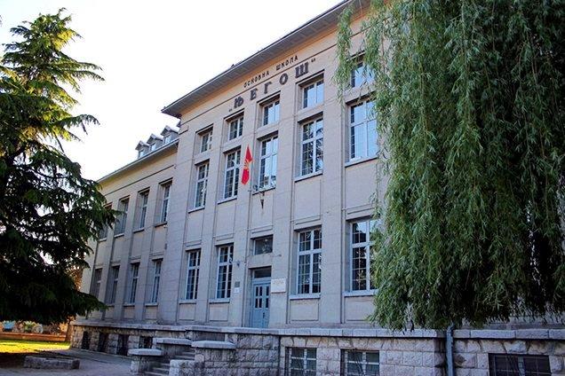 Elementary School Cetinje