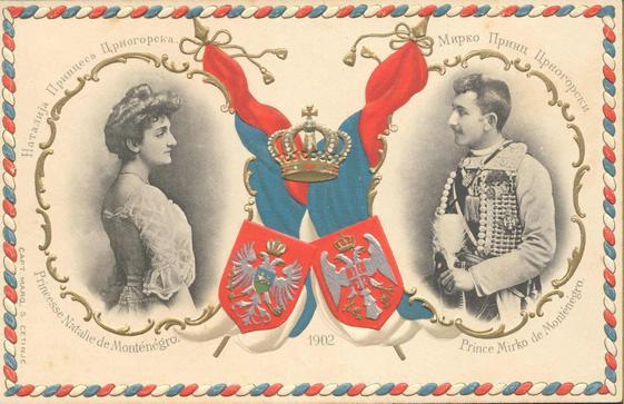 Prince Mirko of Montenegro and Natalija Konstantinovic