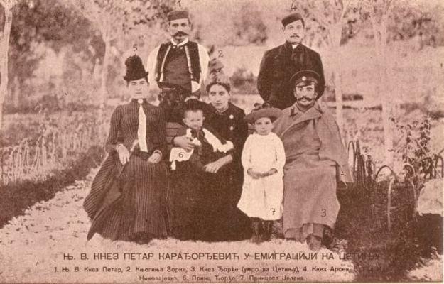 Princess Ljubica (Zorka) married Petar Karadjordjevic
