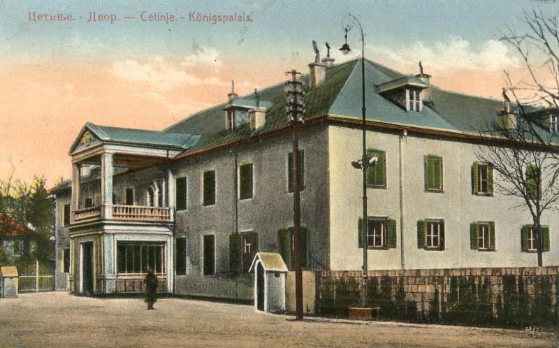 Royal Palace Cetinje